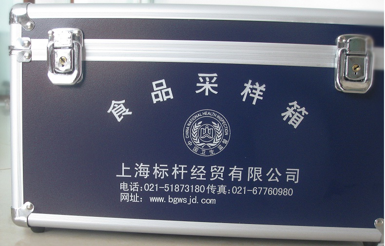 bg猪肉采样箱食品豆腐香菇馅图片